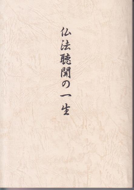 f:id:umiyamabusi:20201124055135j:plain