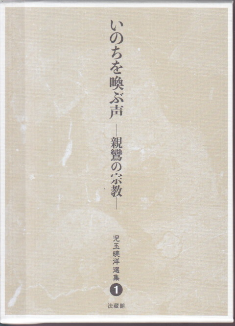 f:id:umiyamabusi:20201124062435j:plain