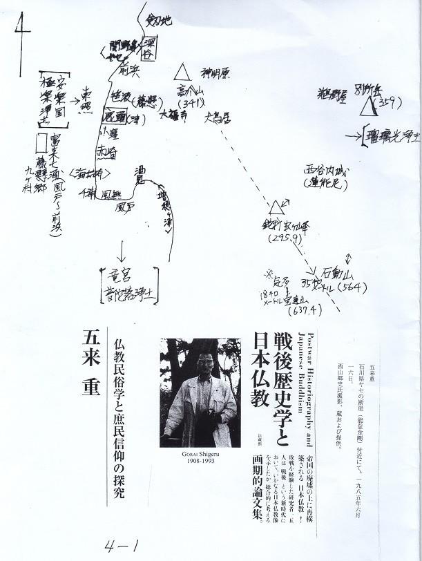 f:id:umiyamabusi:20201129205702j:plain