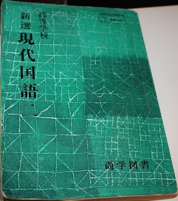 f:id:umiyamabusi:20201201205239j:plain
