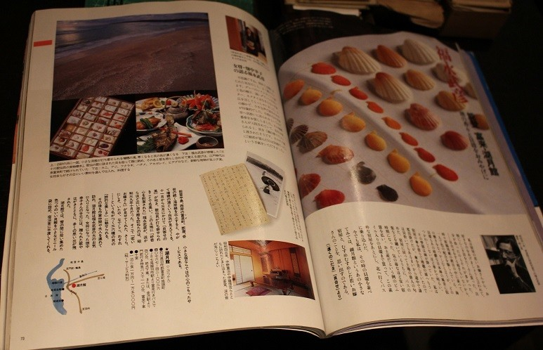 f:id:umiyamabusi:20201201212139j:plain