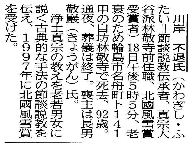 f:id:umiyamabusi:20201223163119j:plain