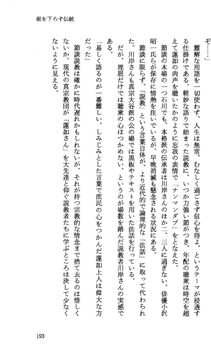 f:id:umiyamabusi:20201223184256j:plain