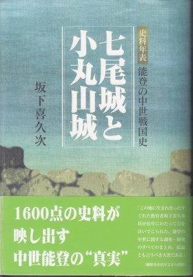 f:id:umiyamabusi:20201226164709j:plain