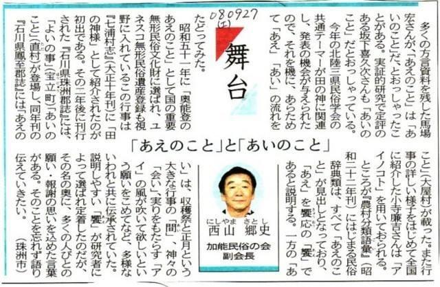 f:id:umiyamabusi:20201226170455j:plain
