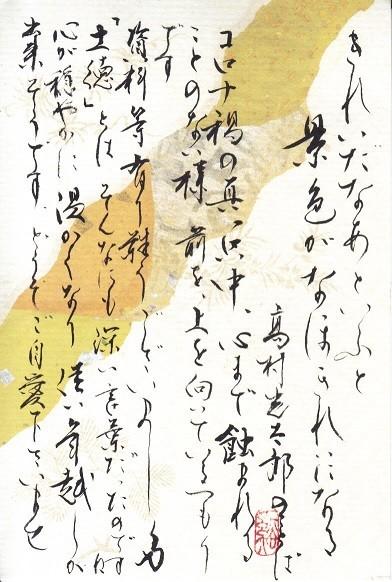 f:id:umiyamabusi:20210104043248j:plain