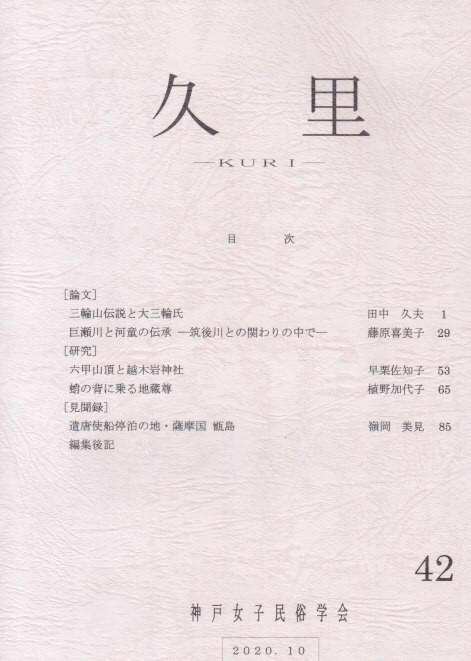 f:id:umiyamabusi:20210105070403j:plain