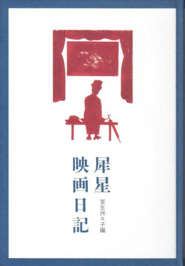 f:id:umiyamabusi:20210105142501j:plain