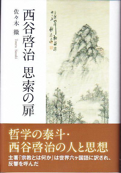 f:id:umiyamabusi:20210107192418j:plain