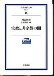 f:id:umiyamabusi:20210107195129j:plain