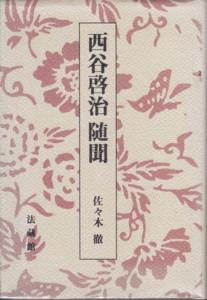 f:id:umiyamabusi:20210107195546j:plain