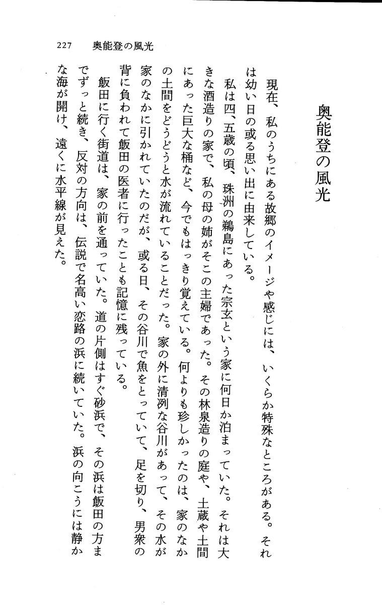 f:id:umiyamabusi:20210107204136j:plain