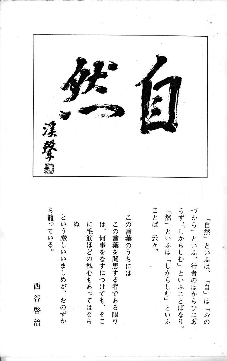 f:id:umiyamabusi:20210108204422j:plain