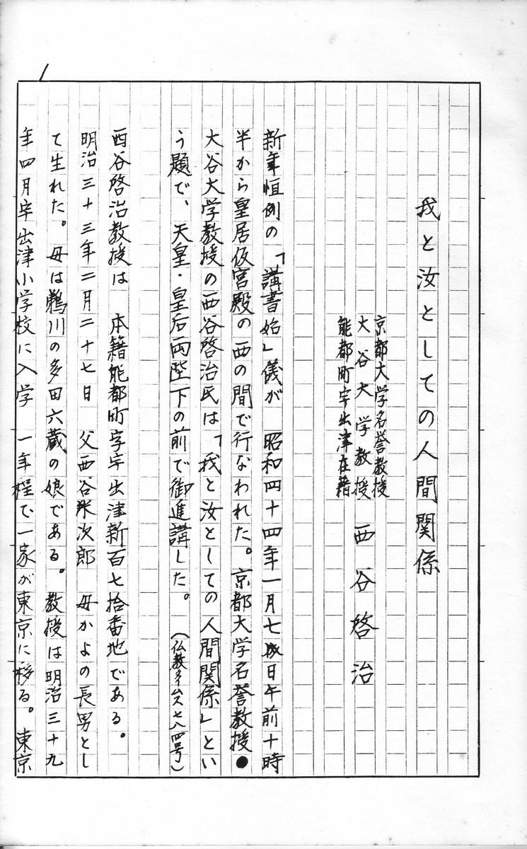 f:id:umiyamabusi:20210108204953j:plain