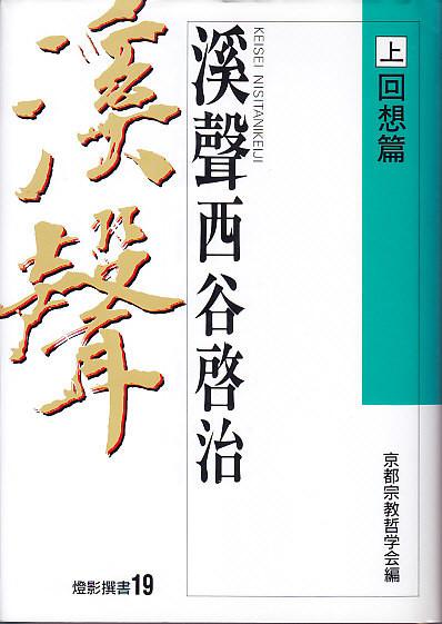 f:id:umiyamabusi:20210108211610j:plain