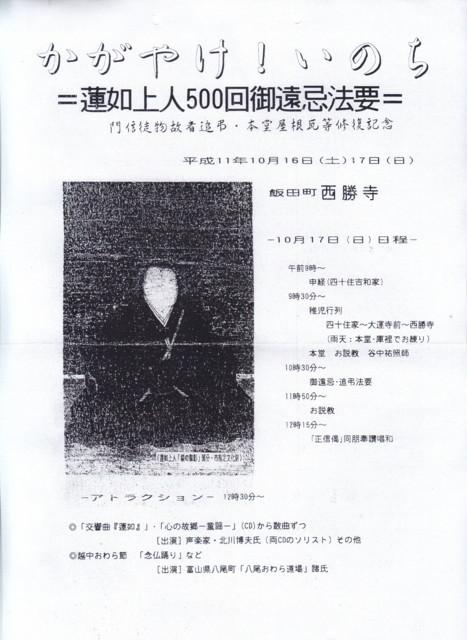 f:id:umiyamabusi:20210114185732j:plain