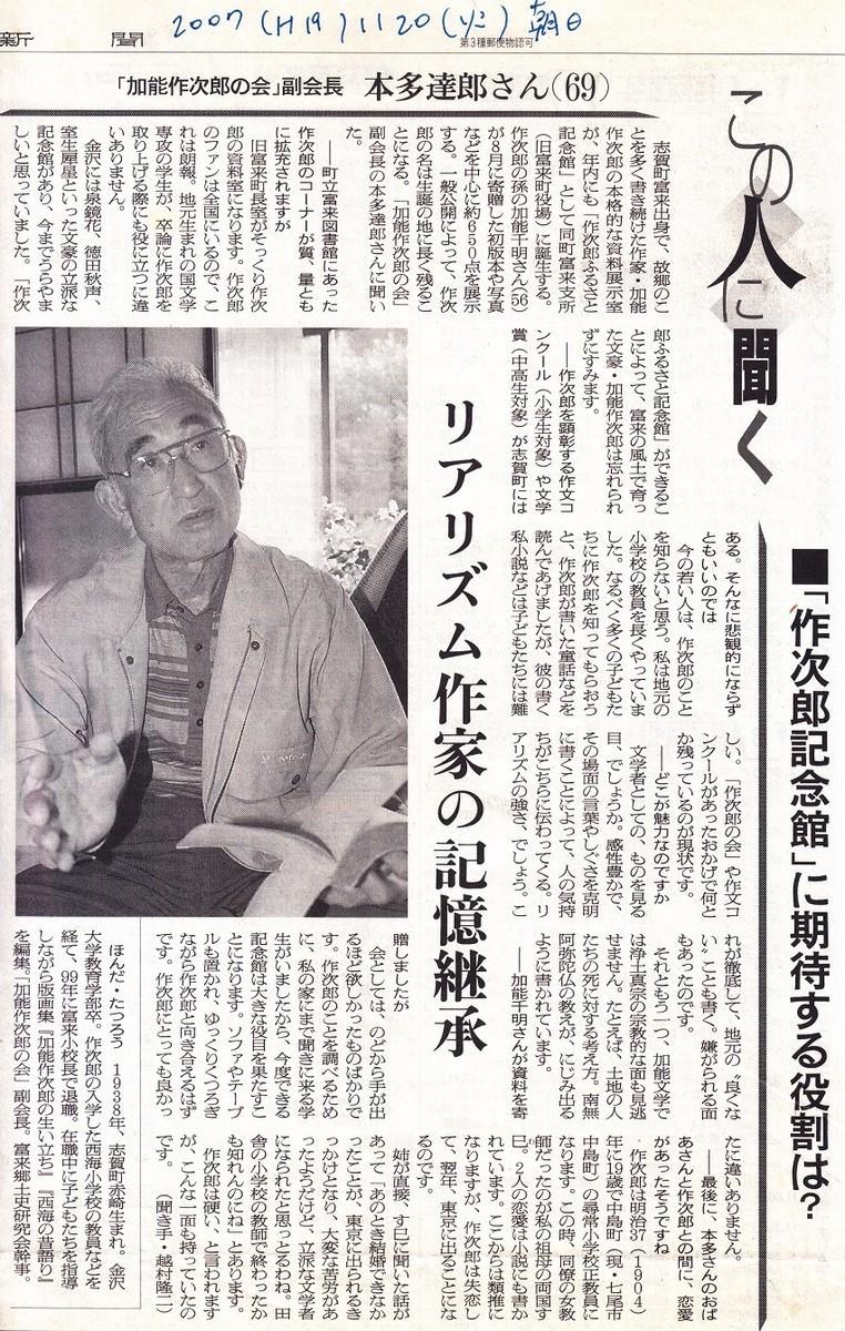 f:id:umiyamabusi:20210126201934j:plain