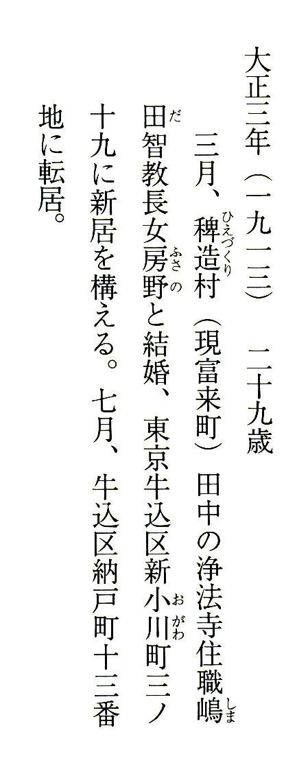 f:id:umiyamabusi:20210126213737j:plain