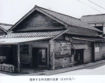f:id:umiyamabusi:20210126215840j:plain