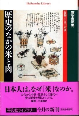 f:id:umiyamabusi:20210130105456j:plain