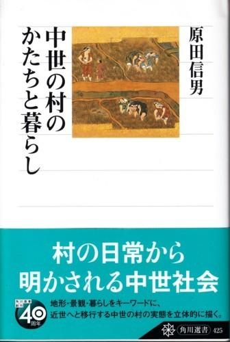 f:id:umiyamabusi:20210130105524j:plain
