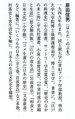 f:id:umiyamabusi:20210130105905j:plain