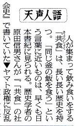 f:id:umiyamabusi:20210130123054j:plain