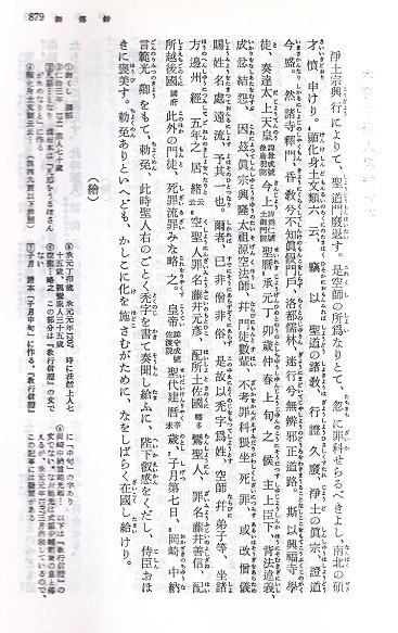 f:id:umiyamabusi:20210205063120j:plain