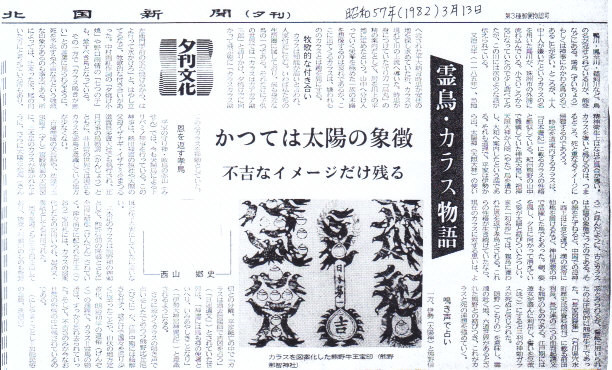 f:id:umiyamabusi:20210206150556j:plain
