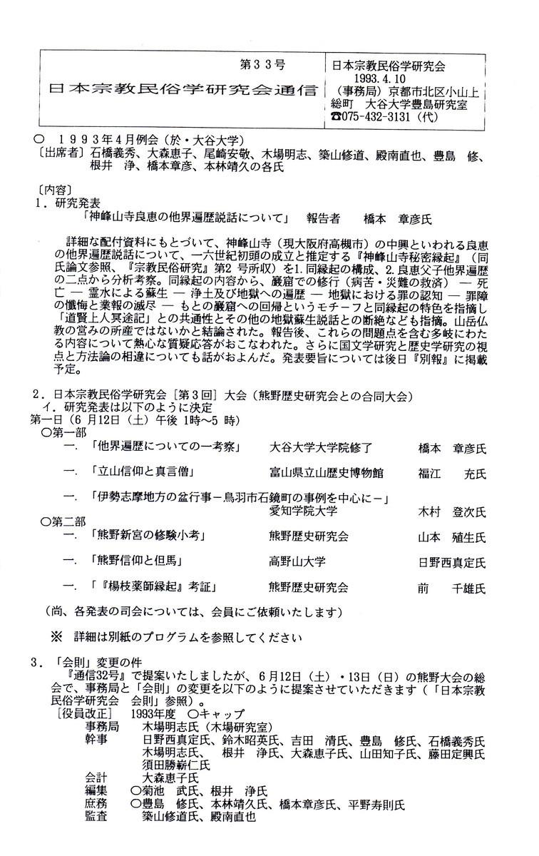 f:id:umiyamabusi:20210206153426j:plain