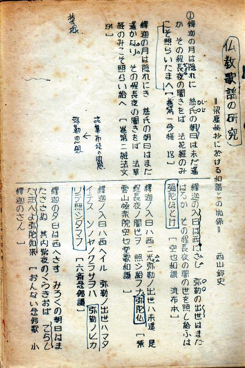 f:id:umiyamabusi:20210206155444j:plain