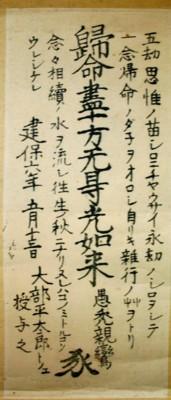 f:id:umiyamabusi:20210208211141j:plain