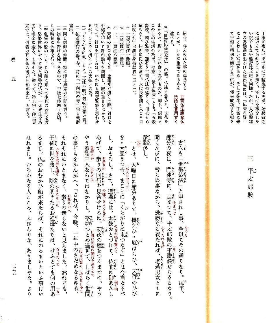 f:id:umiyamabusi:20210208211948j:plain