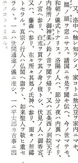 f:id:umiyamabusi:20210208215309j:plain