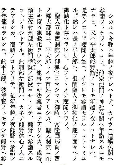 f:id:umiyamabusi:20210208220029j:plain