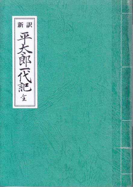 f:id:umiyamabusi:20210208225130j:plain
