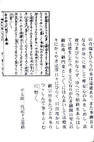 f:id:umiyamabusi:20210208225740j:plain