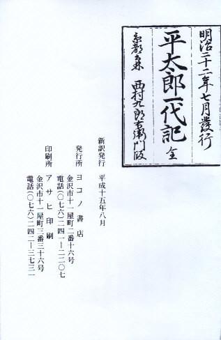 f:id:umiyamabusi:20210208225912j:plain