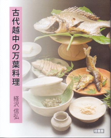f:id:umiyamabusi:20210210124347j:plain