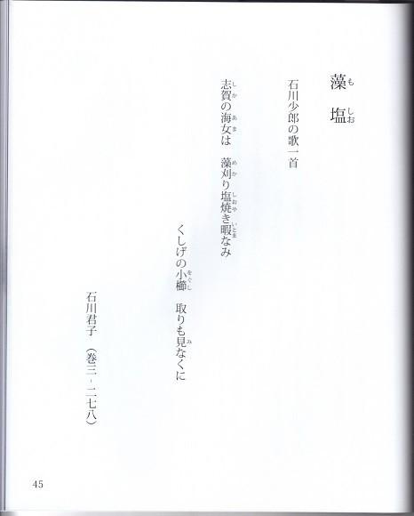 f:id:umiyamabusi:20210210124538j:plain