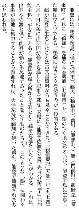 f:id:umiyamabusi:20210210125654j:plain