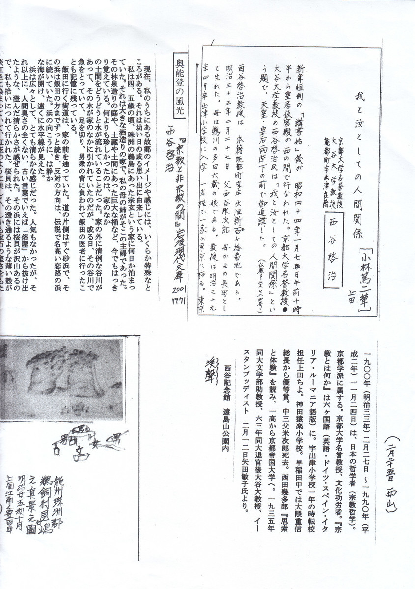 f:id:umiyamabusi:20210225212128j:plain