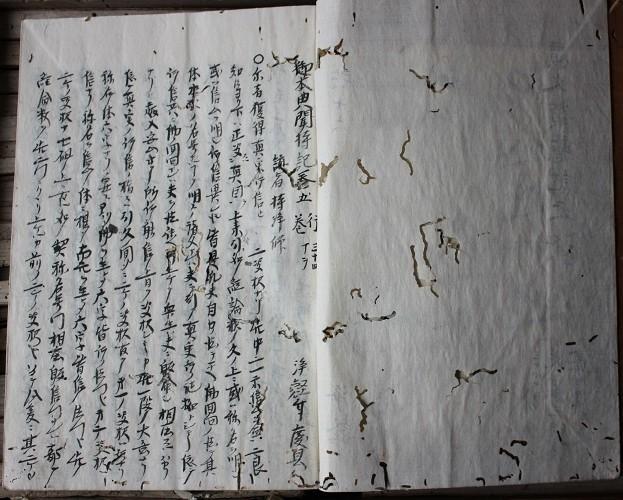 f:id:umiyamabusi:20210226124128j:plain