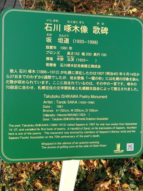 f:id:umiyamabusi:20210322210024j:plain