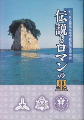f:id:umiyamabusi:20210406124112j:plain