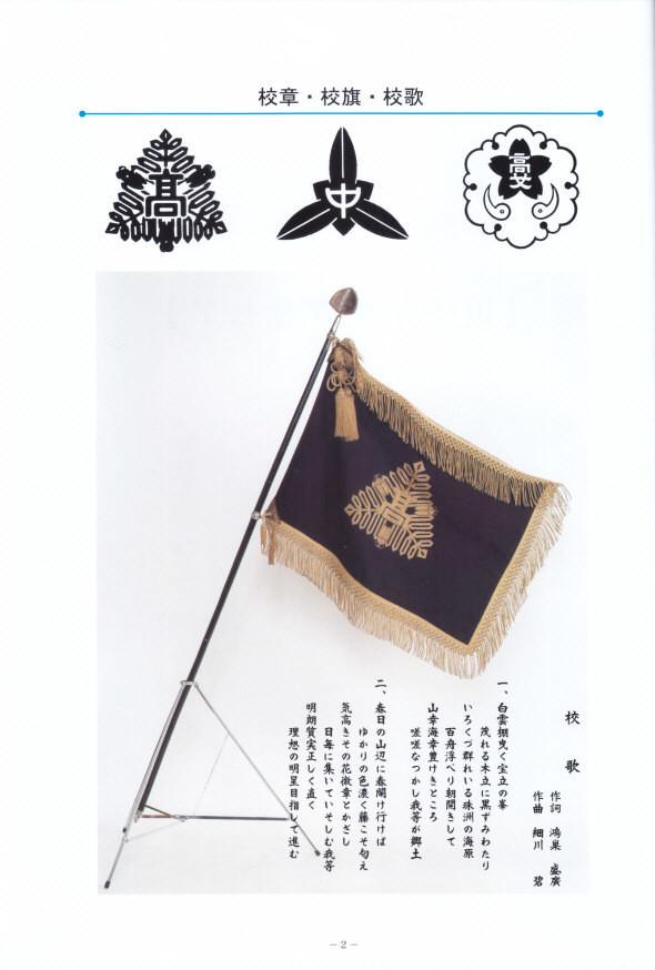 f:id:umiyamabusi:20210406130447j:plain