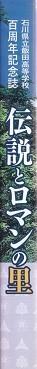 f:id:umiyamabusi:20210407032034j:plain