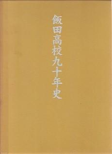 f:id:umiyamabusi:20210407032322j:plain