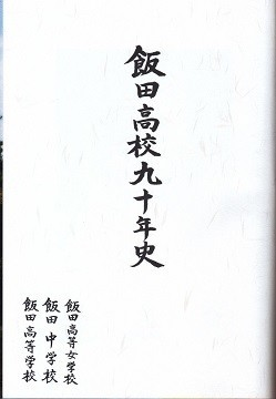 f:id:umiyamabusi:20210407032500j:plain