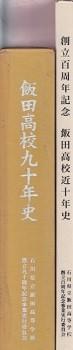 f:id:umiyamabusi:20210407033537j:plain